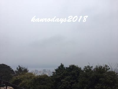 20180211_桜島