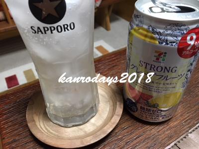 20180221_セブンチューハイ