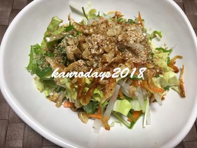 20180224_水菜と桜エビのサラダ