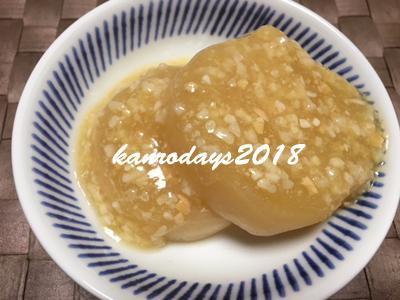 20180309_大根の生姜味噌あんかけ