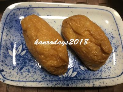 20180316_稲荷寿司