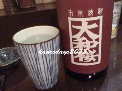 20180320_大和桜紅芋