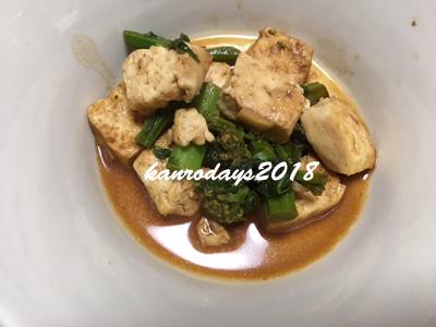 20180325_豆腐と菜花の甘味噌炒め