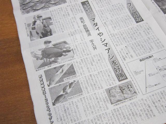 180406_kansai-01.jpg