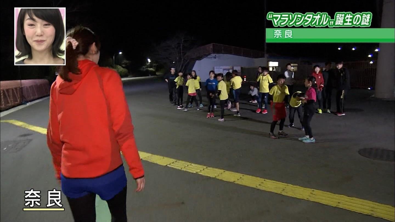 マラソン 坂下 恵理