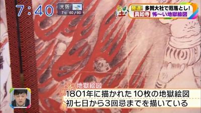 20180210-075843-491.jpg