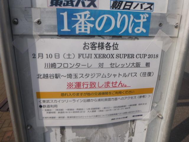 P1060431.jpg