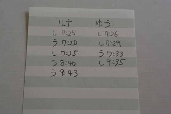 DSC_1867.jpg
