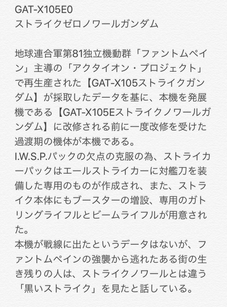 yamada_04.jpg