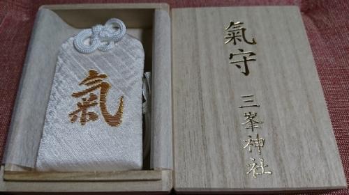 三峯神社で白