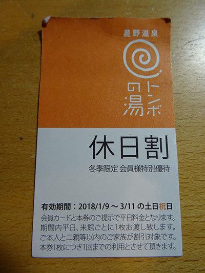 201800313-5.jpg
