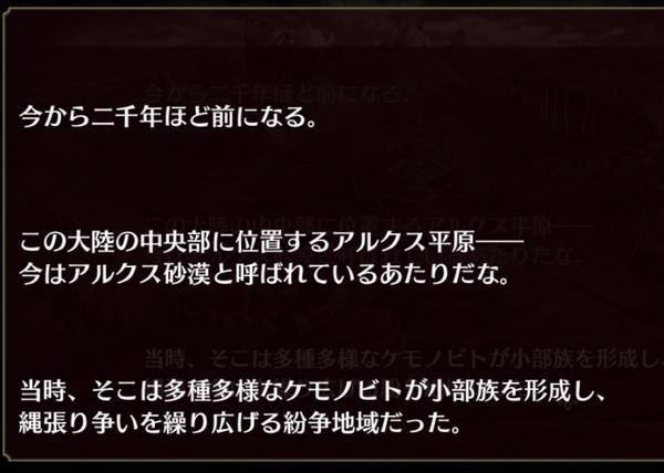 ガジンエピソード1 (7)