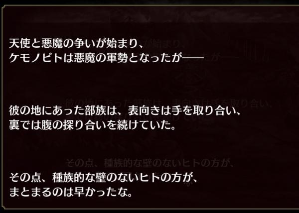 ガジンエピソード1 (8)