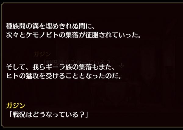 ガジンエピソード1 (9)