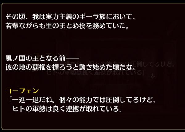 ガジンエピソード1 (10)