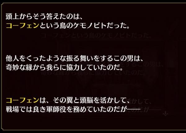 ガジンエピソード1 (11)