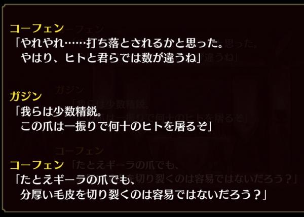 ガジンエピソード1 (12)