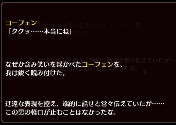 ガジンエピソード1 (14)