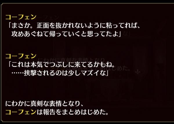 ガジンエピソード1 (16)