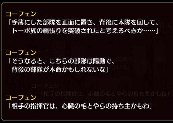 ガジンエピソード1 (17)
