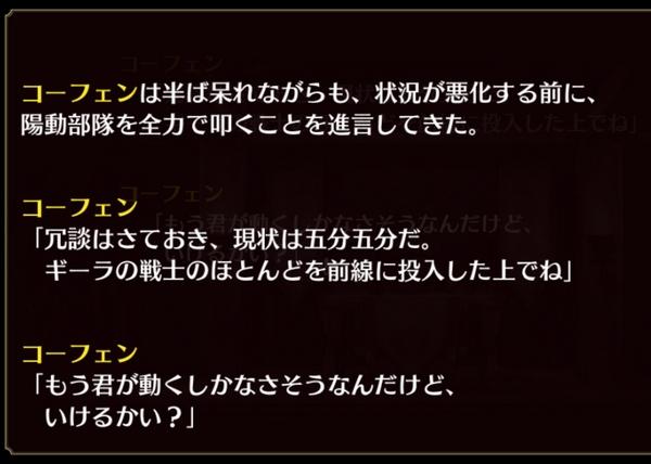 ガジンエピソード1 (19)