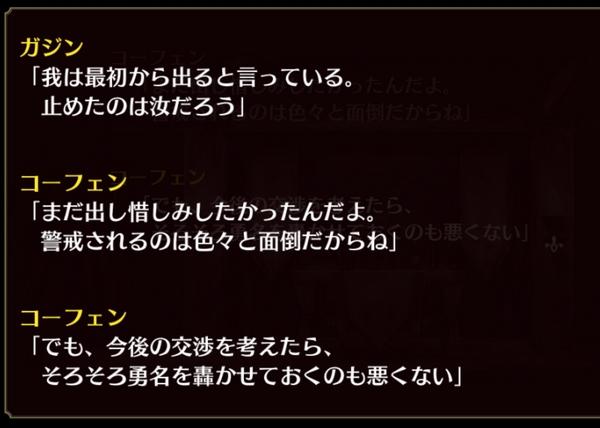 ガジンエピソード1 (20)