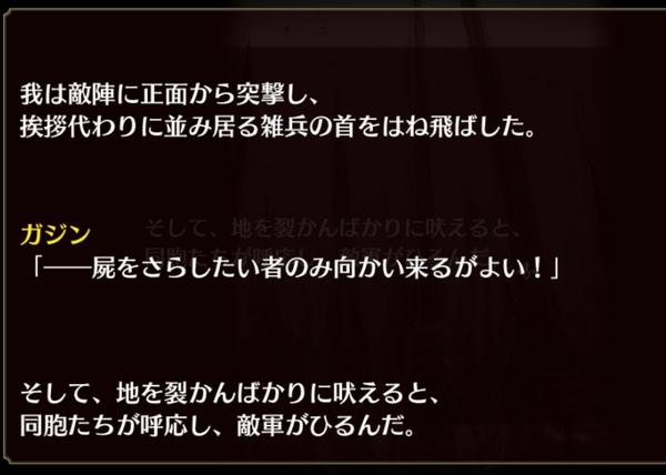 ガジンエピソード1 (22)