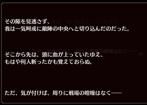 ガジンエピソード1 (23)