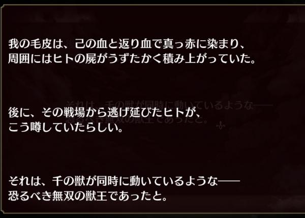 ガジンエピソード1 (24)