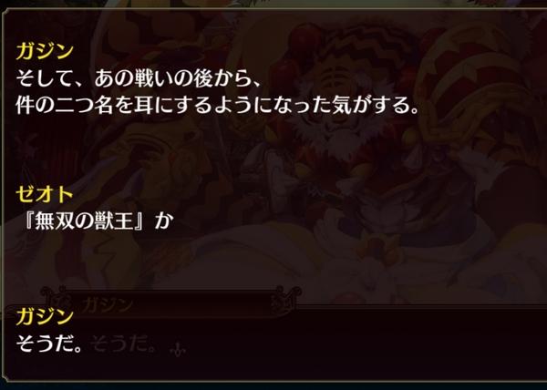 ガジンエピソード1 (26)