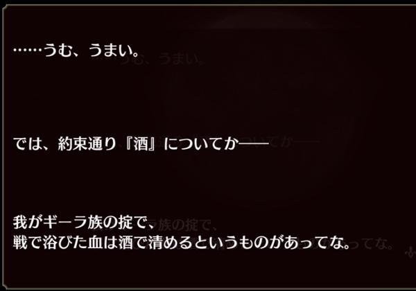 ガジンエピソード2 (3)