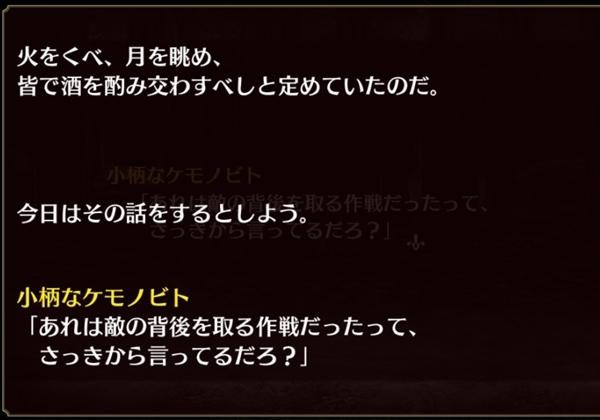 ガジンエピソード2 (4)