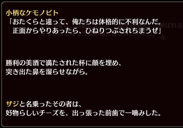 ガジンエピソード2 (6)