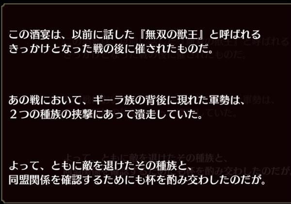 ガジンエピソード2 (7)