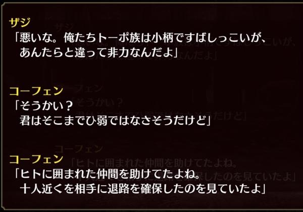 ガジンエピソード2 (8)
