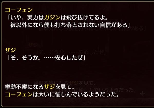 ガジンエピソード2 (12)