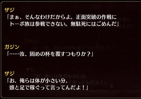ガジンエピソード2 (13)