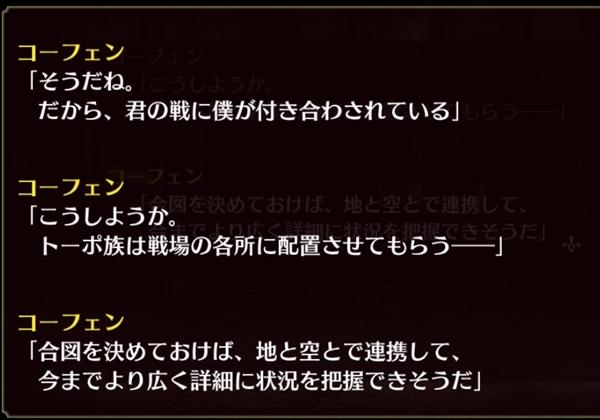 ガジンエピソード2 (15)
