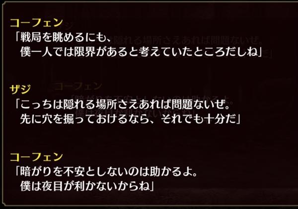 ガジンエピソード2 (16)