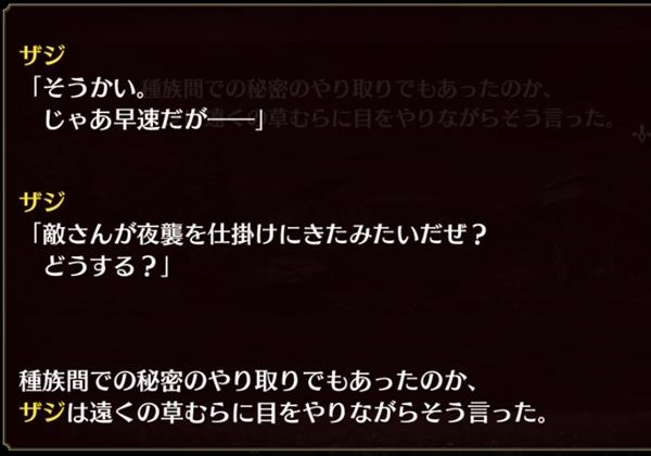 ガジンエピソード2 (17)