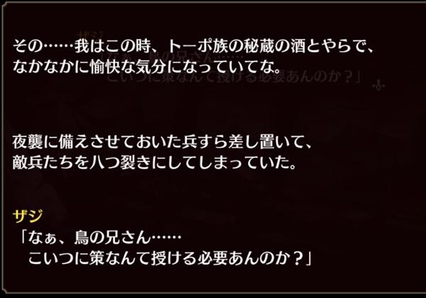 ガジンエピソード2 (19)