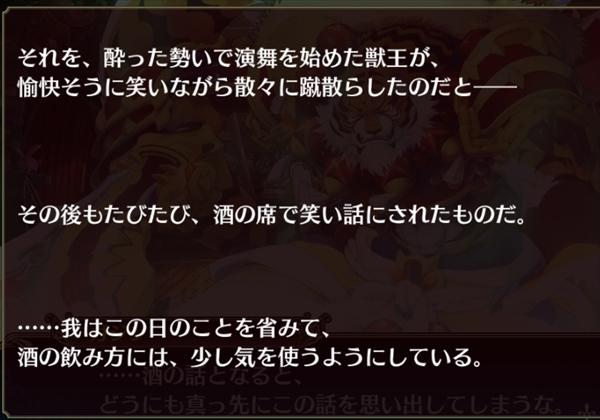 ガジンエピソード2 (21)