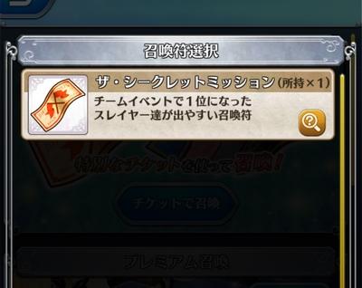 オトメ勇者ホワイトデイ (4)