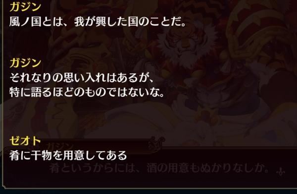 ガジンエピソード3 (2)