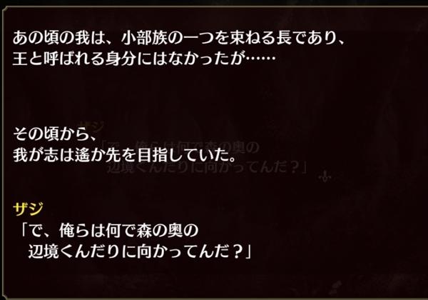 ガジンエピソード3 (4)