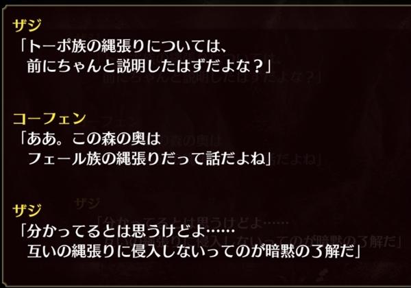 ガジンエピソード3 (5)