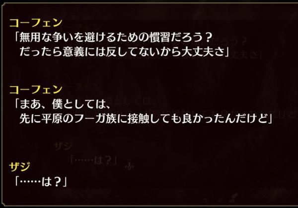 ガジンエピソード3 (6)