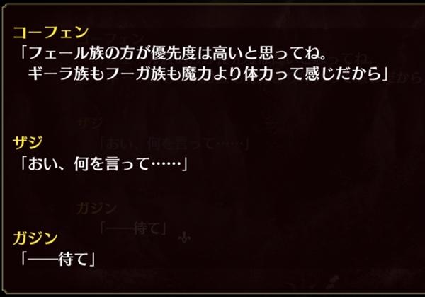 ガジンエピソード3 (7)
