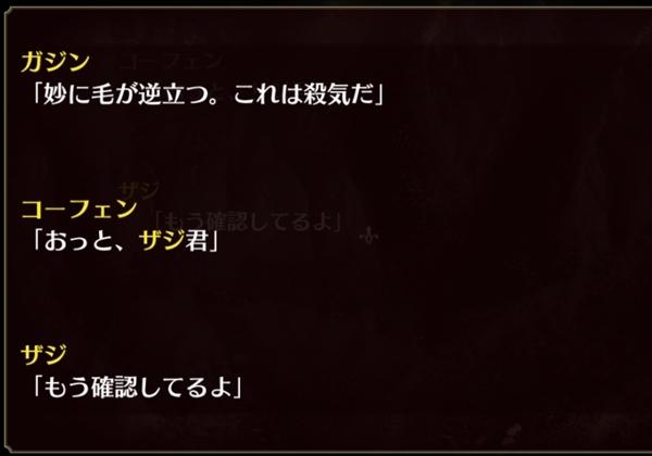 ガジンエピソード3 (8)