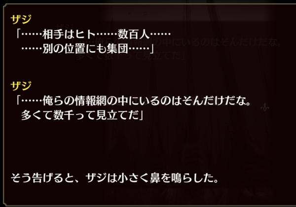 ガジンエピソード3 (9)